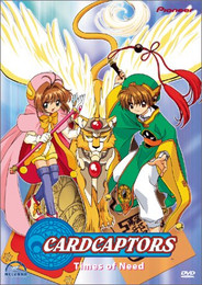 Cardcaptors: Time of Need Vol. 8 DVD