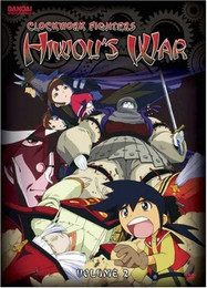 Clockwork Fighters: Hiwou's War Vol. 2 DVD