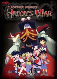 Clockwork Fighters: Hiwou's War Vol. 3 DVD