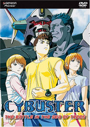 Cybuster: The Battle in the Sea of Trees Vol. 2 DVD