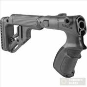 FAB Remington 870 Tactical Adj. Buttstock w/ Adj. Cheekpiece UAS870-B