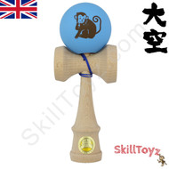 Ozora Year of the Monkey Zodiac Edition Kendama made to celebrate 2016