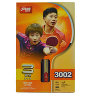 Chinese Table Tennis Bats by Double Happiness (DHS) model R3002