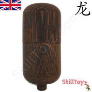 Dragon Kendama Pill Premium Kassord Hardwood Traditional Wooden Skill Toy . Exclusively made for SkillToyz.com!