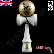 Ozora Year of the Dragon Zodiac Kendama 2012 - Gold