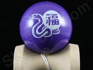 Ozora Year of the Snake Zodiac Kendama 2013 - Purple