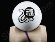 Ozora Year of the Snake Zodiac Kendama 2013 - White