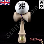 Ozora Year of the Snake Zodiac Kendama 2013 Edition - White