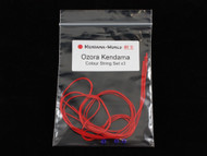 Ozora Kendama String with bead x3 RED