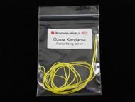 Ozora Kendama String with bead x3 YELLOW