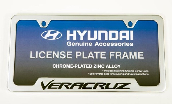 Hyundai Veracruz License Plate Frame (M038)