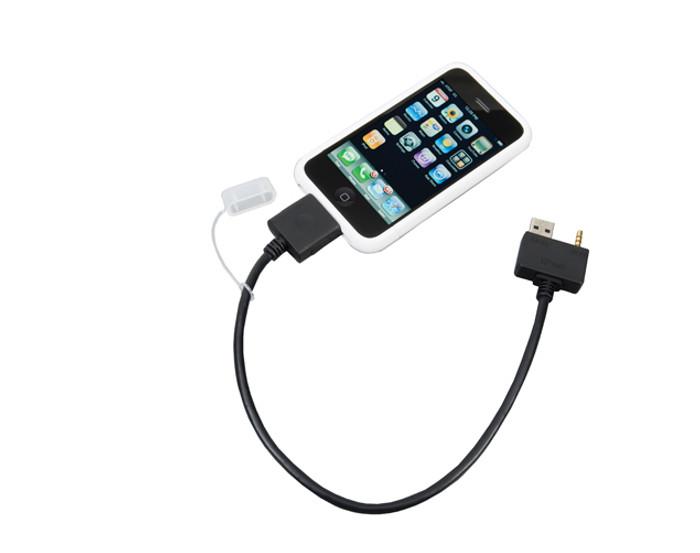 Hyundai iPod Cable (A057)