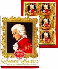 Reber Mozart Kugeln 6 Piece Portrait Box, 4.2 Ounce