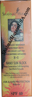 Shahnaz Husain 8 in 1 Nano Sun Block Cream SPF 40