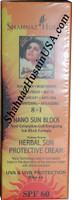 Shahnaz Husain 8 in 1 Nano Sun Block Cream SPF 60