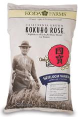 02531KOKUHO ROSEKODA FARM 15 LBS