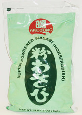 05500	WASABI SUPER POWDER	AKEBONO 10/2.2 LB