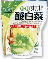 41195	ORGANIC PICKLED CABBAGE	GOURMET FARM 20/1 LB