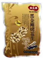 43391	BLACK KING KONG RST IN SHELL P	GOLD NUT 30/250G