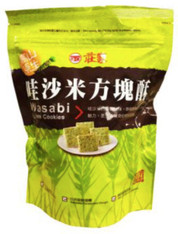 45966	WASABI SQUARE COOKIE	CHUANG JIA 12/160G