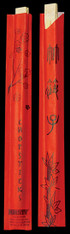 65001	CHOPSTICK RED ENV TWIN	HUNSTY 10/100 PAIR