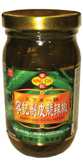 70130	SKINED GREEN CHILI PEPPER	NING CHI 24/8.6 OZ