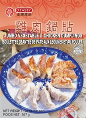 91201	(44707)POT STICKER CHICKEN VEG	O'TASTY BLACK 12/20 PC