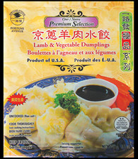 91370	LAMB & VEG. DUMPLING	FORTUNE AVE 14/18 OZ