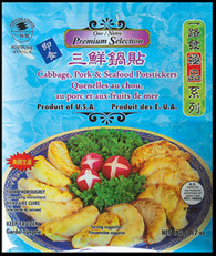 91371	CABBAGE PORK SEAFOOD POTSTICKE	FORTUNE AVE 14/17 OZ