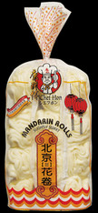 94451	MANDARIN SWEET BUN	PEKING #20 12/12 PC(91127)