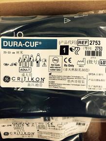Dura-Cuff, Adult, 2753