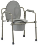 Foldable Steel Commode 8700 by Nova