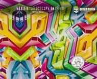 Kaleidoscope Kaleidrscope Colorful Abstract Art Hydrographics Film Pattern Buy Big Brain Graphics White Base Quarter