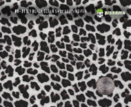 Leopard Cheetah Furry Animal Hydrographics Pattern Buy Film Big Brain Graphics White Base Size Reference