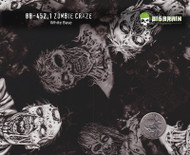 Zombie Craze 452 Hydrographics Pattern Film Buy Dipping Big Brain Graphics Seller White Base Quarter Reference