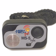 Waterproof Ultrasonic Collar for Power Pet Door MS-5