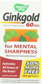 Ginkgold 150 Tabs Nature's Way, Mental Sharpness
