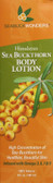 Sea Buckthorn Body Lotion 6 oz Seabuckwonders