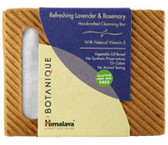 Botanique Handcrafted Cleansing Bar Refreshing Lavender & Rosemary 4.41 oz (125 g), Himalaya Herbal Healthcare