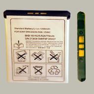 ERICSSON W300 Battery