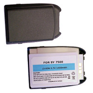 SANYO MM7500 Battery