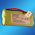 5-2840 Cordless Phone Battery