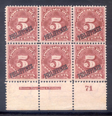 pij03g3. Philippines J3 Plate block of 6 unused Original Gum F-VF+. Rare & Attractive Plate Block!