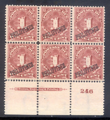 pij01g3. Philippines J1 Plate # block of 6 unused VLH Very Fine. Very Scarce & Attractive Plate Block!