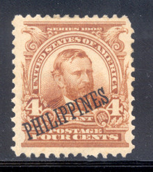 pi229k3. Philippines 229a Unused LH Very Fine. Attractive Orange Brown shade!