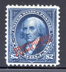 pi224g3. Philippines 224 unused, OG, VF-XF. Well Centered & Scarce, Only 1800 Issued!