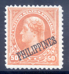 pi212c3. Philippines 212 unused OG F-VF+. Scarce & Attractive Example!