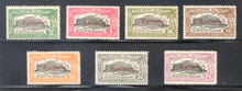 pi319s1. Philippines #319SR-325SR SPECIMENS unused NH F-VF/VF. Scarce set!