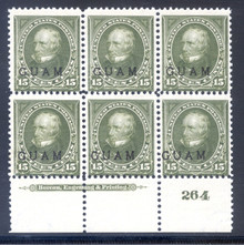 gm10g. Guam 10 Plate Block of 6 unused NH Fresh & Fine. Rare Block!
