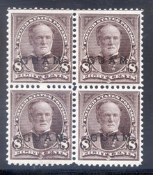 gm07g. Guam 7 block of 4 unused NH (ST) Fresh & Very Fine. Very Scarce & Attractive Block!
